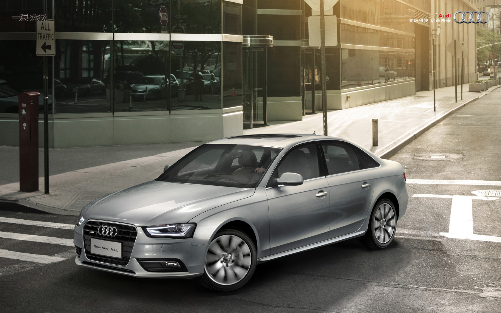 2016 Audi Q5 >> AUDI A4L specs & photos - 2012, 2013, 2014, 2015, 2016 - autoevolution