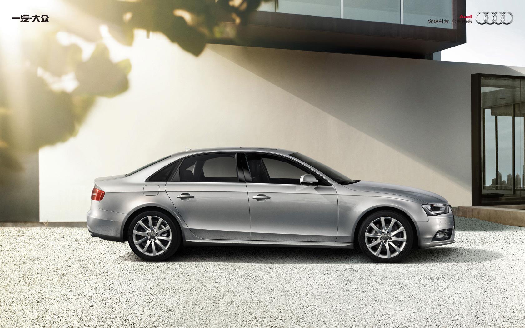 Audi Etron Quattro >> AUDI A4L specs & photos - 2012, 2013, 2014, 2015, 2016, 2017, 2018 - autoevolution