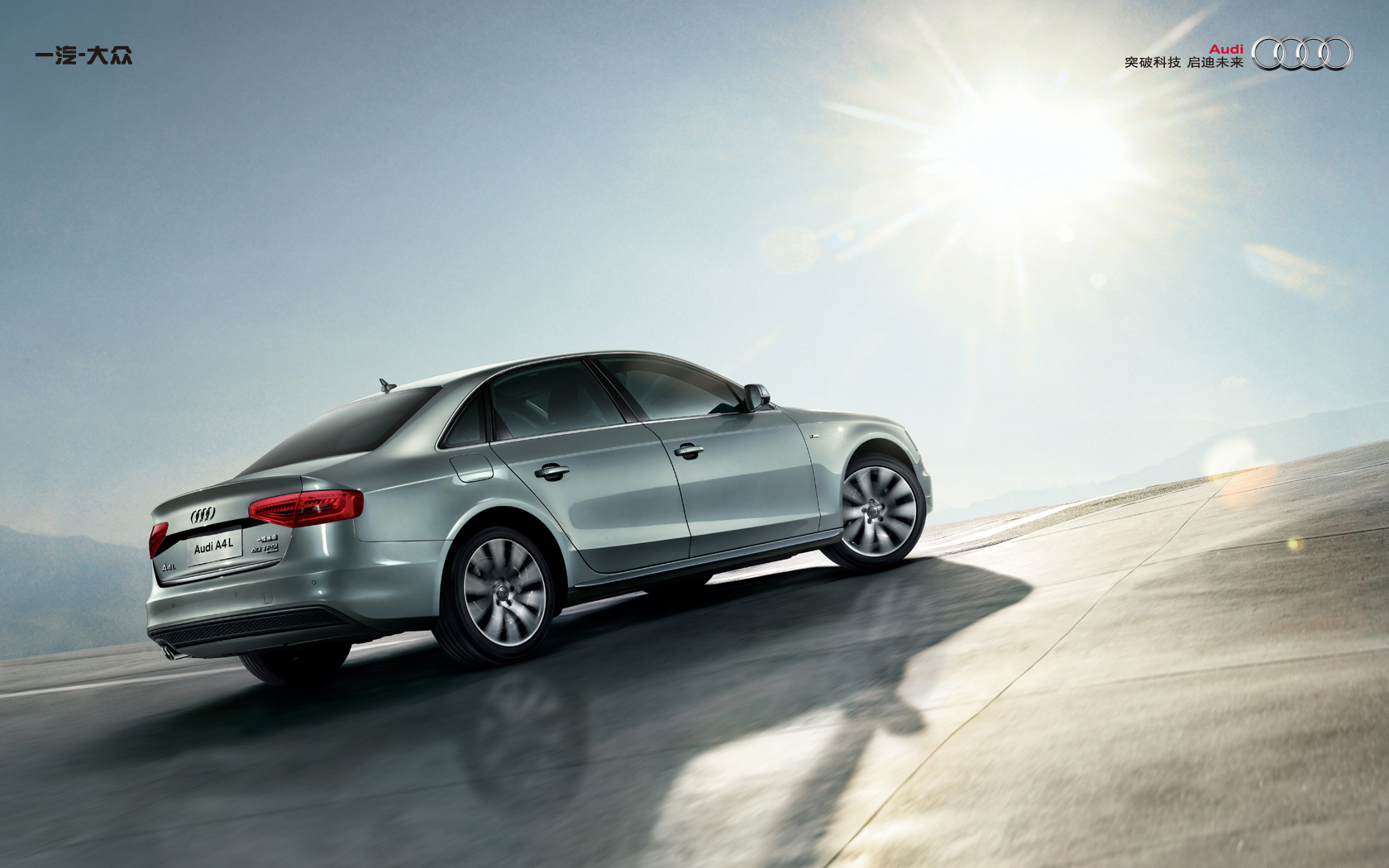 Audi A4l Specs Amp Photos 2012 2013 2014 2015 2016