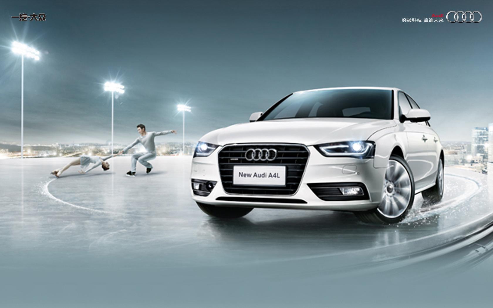 Audi A4l Specs Amp Photos 2012 2013 2014 2015 2016