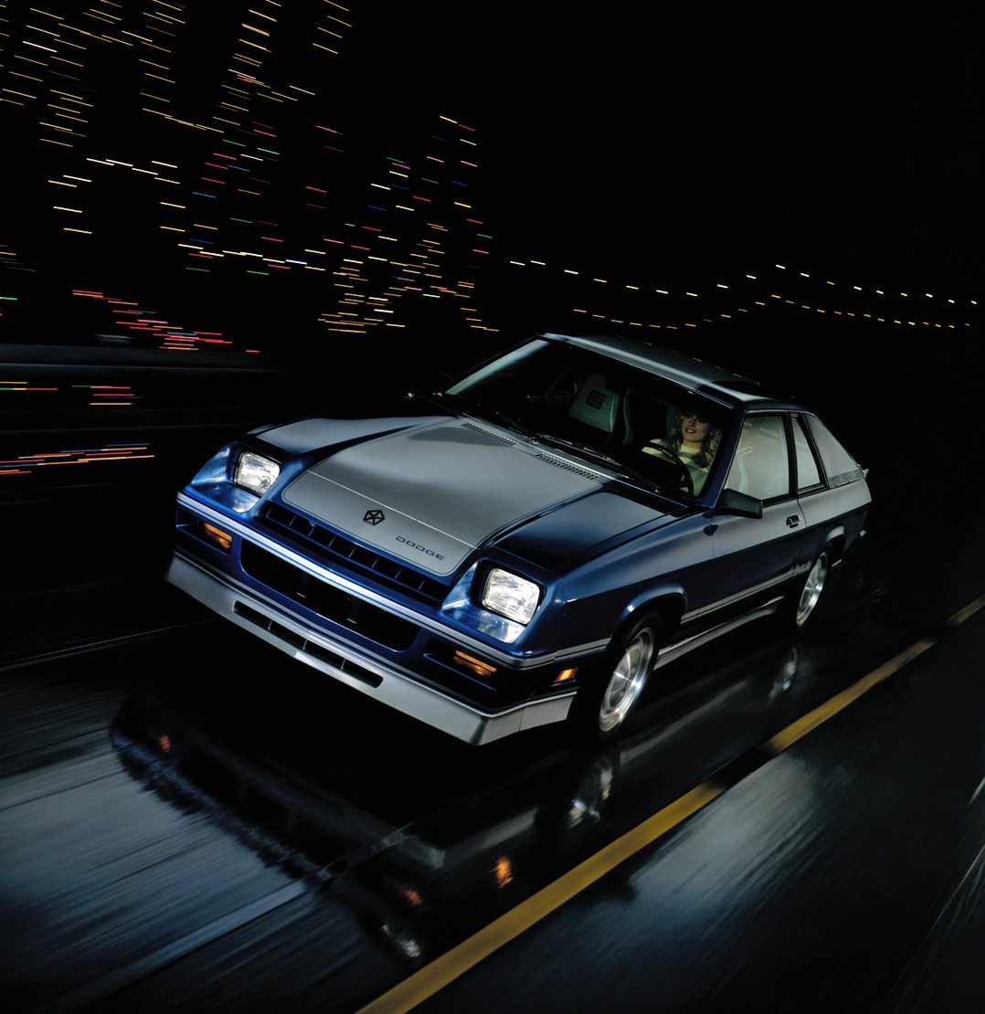 Performance Auto Body >> DODGE Charger specs & photos - 1981, 1982, 1983, 1984, 1985, 1986, 1987 - autoevolution