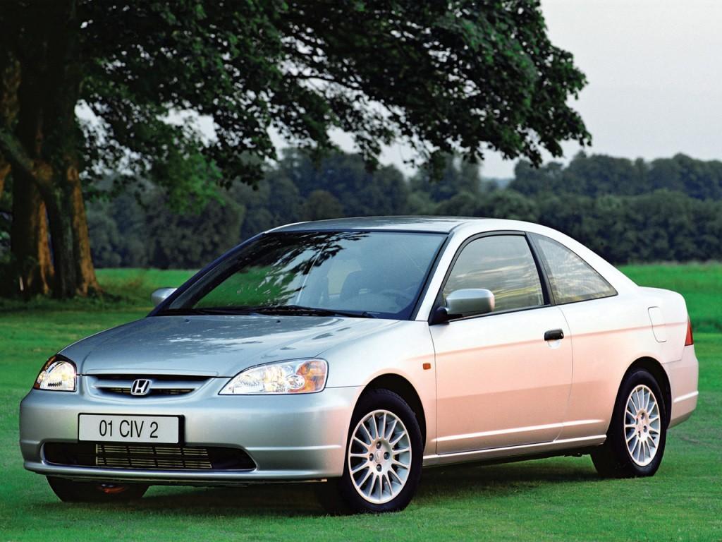 Kelebihan Honda Civic 2001 Review