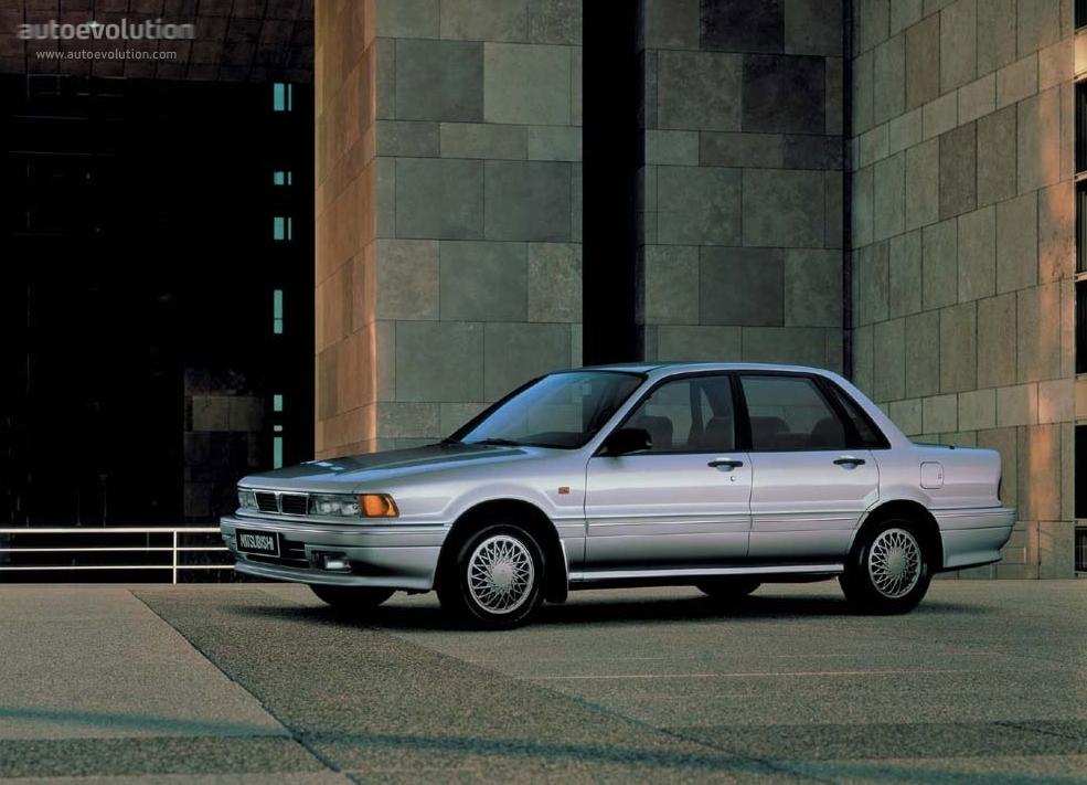 Mitsubishigalant