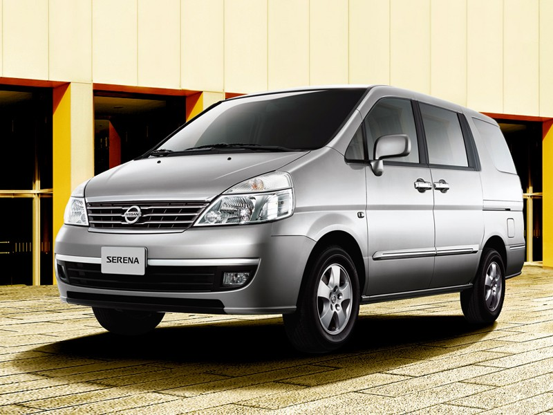 NISSAN Serena specs & photos - 1999, 2000, 2001, 2002 ...