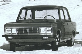 Details about  /Series Seals Engine Fiat 125