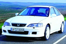 HONDA Accord Type R (1998 - 2005)