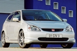 HONDA Civic Type-R (2001 - 2005)