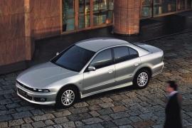 Get Mitsubishi Galant 2002