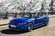 Spécifications et photos de BMW M4 Convertible