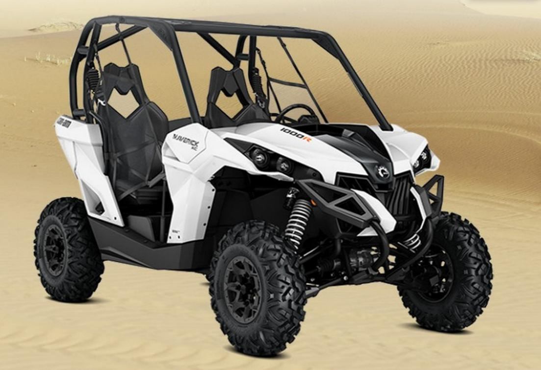 can am brp maverick 1000r xc 2014 2015 autoevolution. Black Bedroom Furniture Sets. Home Design Ideas