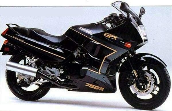 Kawasaki Ninja Gpx R Final Drive Specifications