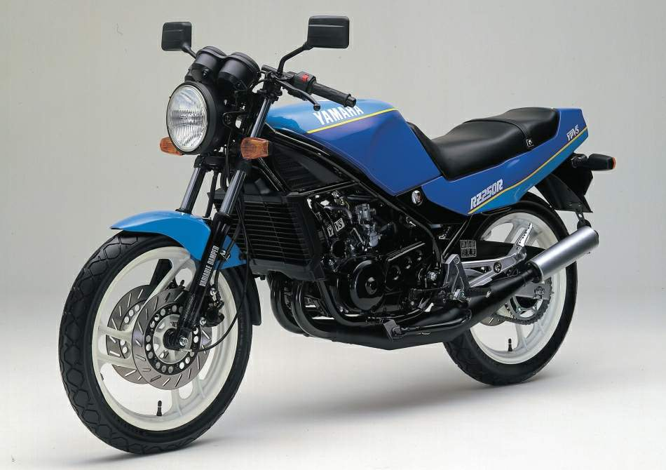 yamaha rz 250r specs 1984 1985 1986 1987 1988 autoevolution. Black Bedroom Furniture Sets. Home Design Ideas
