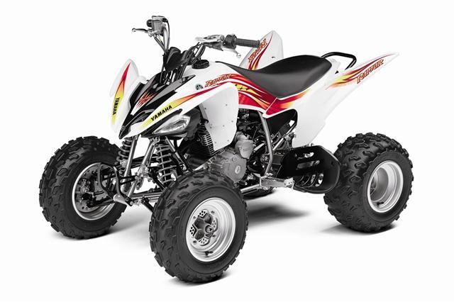 Yamaha Raptor 250 >> YAMAHA Raptor 250 specs - 2011, 2012 - autoevolution