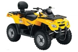 CAN-AM/ BRP Bombardier Outlander MAX 650 HO EFI (2005 - 2006)