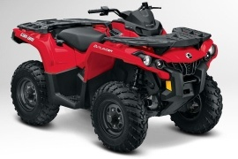 CAN-AM/ BRP Outlander 650 (2012 - 2013)