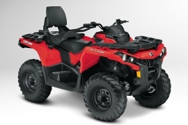 CAN-AM/ BRP Outlander MAX 650 (2012 - 2013)