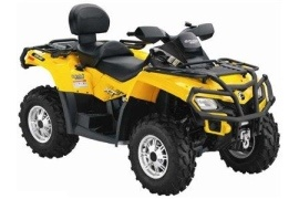 CAN-AM/ BRP Outlander MAX 650 XT (2009 - 2010)