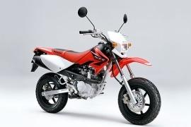 Honda Xr Models Autoevolution