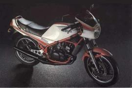 Yamaha YZR 500 1980 - 1989