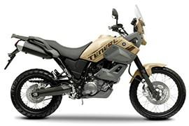 Pleasing Yamaha Xt Models Autoevolution Camellatalisay Diy Chair Ideas Camellatalisaycom