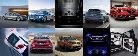 2017 Frankfurt Motor Show Anticipation: 10 Debuts To Eagerly Await