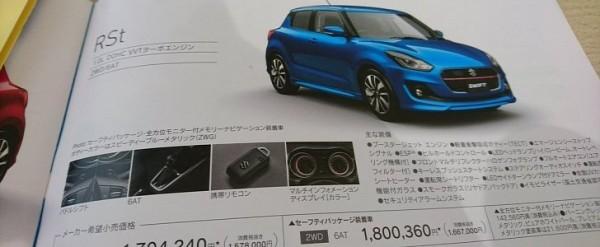 2017 Suzuki Swift Boasts AWD, 1 0L and 1 2L Engines, SHVS Mild