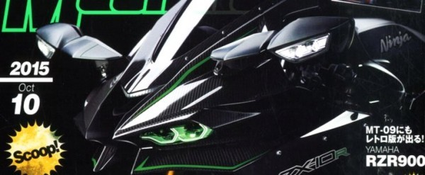 The 2016 Kawasaki Ninja Zx 10r Rumored To Look Like The Ninja H2