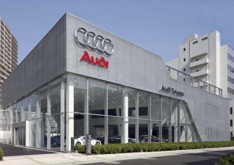 200 Audi Chinese Dealerships By 2013 Autoevolution