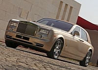 Rolls-Royce Bespoke Phantom inspired by Baynounah