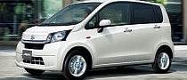2012 Daihatsu New Move Launched in Japan [Video]