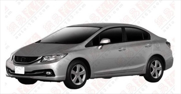 2013 Honda Civic Sedan Patent Drawings Surface in China