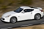 2013 Nissan 370Z (Refresh) to Debut at Chicago Auto Show