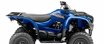 2013 Yamaha Grizzly 300 Automatic, an ATV for Work or Play [Photo Gallery]