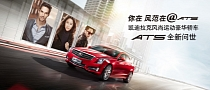 2014 Cadillac ATS Launched in China