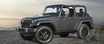 2014 Jeep Wrangler Willys Wheeler Edition Unveiled [Photo Gallery]