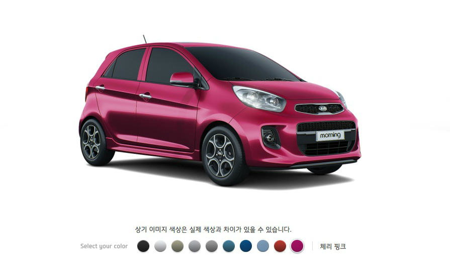 2015 Kia Picanto Kia Morning Facelift Breaks Cover In South Korea
