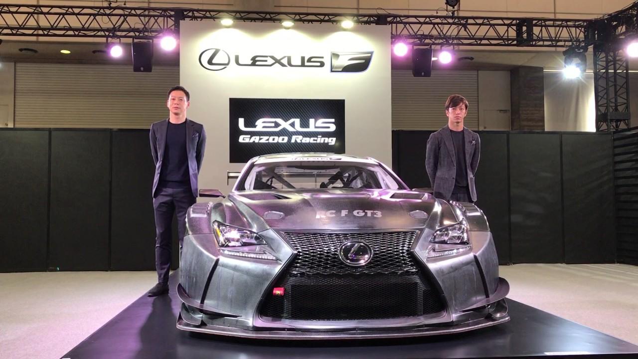 https://s1.cdn.autoevolution.com/images/news/2017-lexus-rc-f-gt3-revealed-by-gazoo-at-tokyo-auto-salon-114797_1.jpg