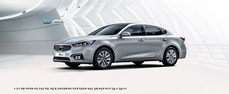 2018 kia cadenza hybrid goes official in south korea as k7 hybrid autoevolution. Black Bedroom Furniture Sets. Home Design Ideas