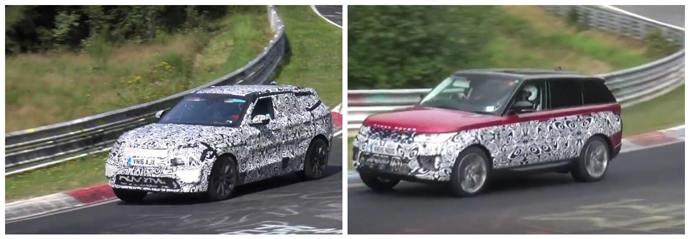 6 Photos 2018 Range Rover Sport Vs Coupe
