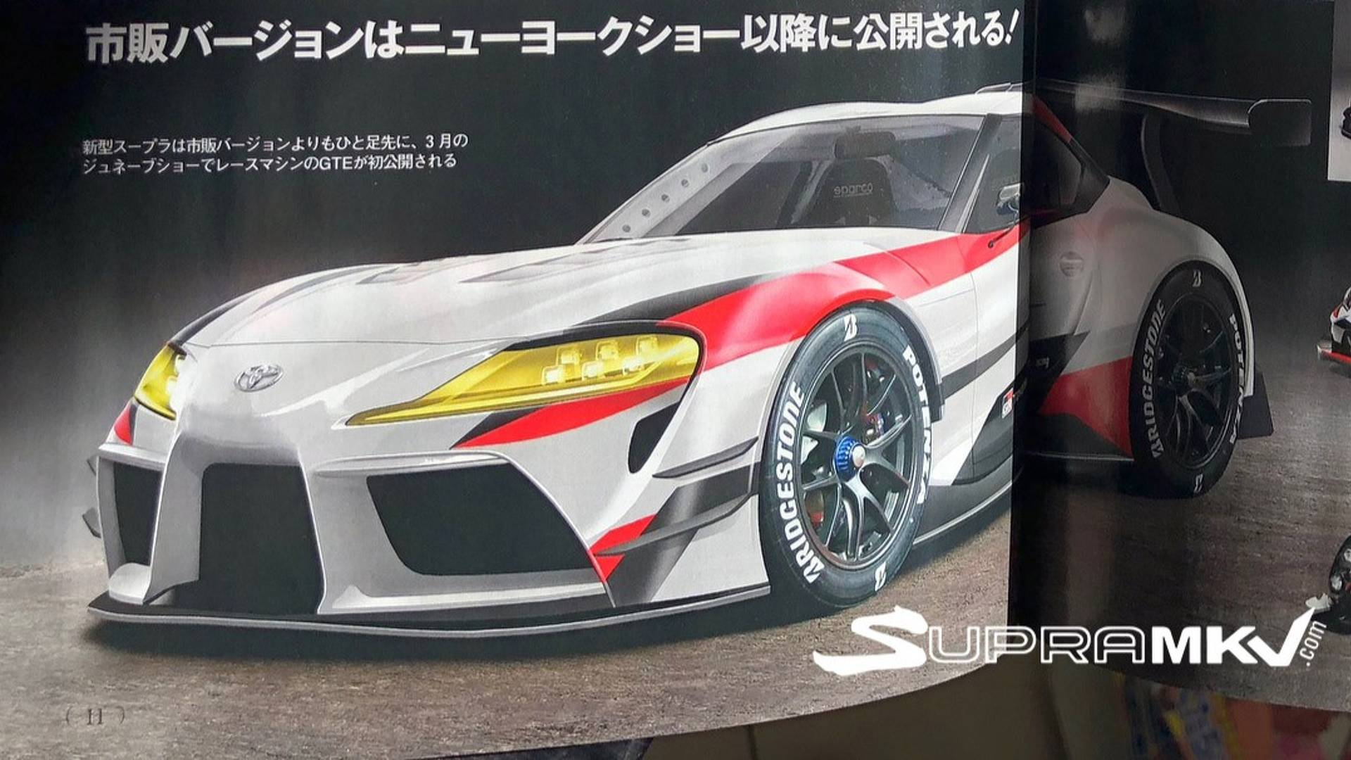 Toyota Supra leaks in Japanese magazine ahead of Geneva debut