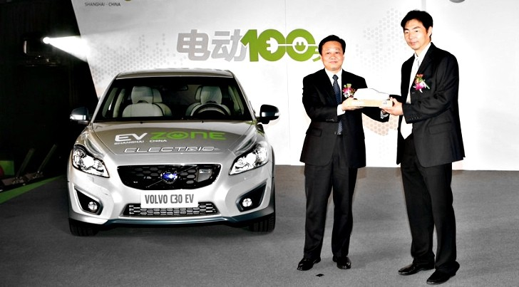 All-Electric Volvo C30 - Green Car of the Year in China