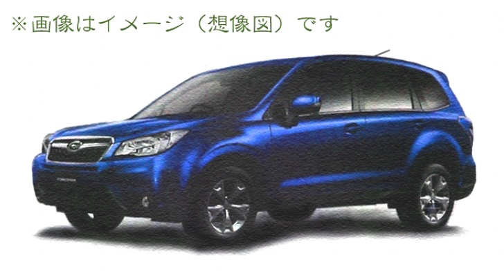 All New 2014 Subaru Forester Leaked Photos And Specs