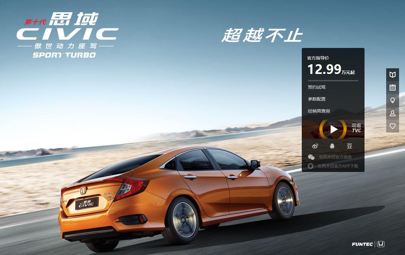 All New Honda Civic Sedan Lands in China Getting 1 0 Turbo Later