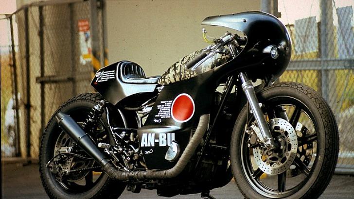 An Bu Skull Tiger The Striking Japanese Custom Racer Autoevolution