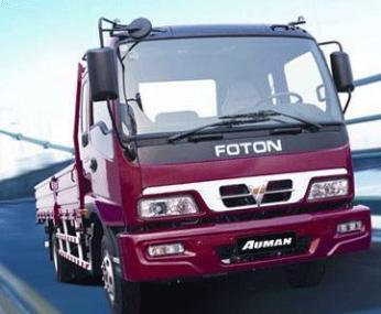 Beiqi Foton Motor Targets Auto Industry Elite Too