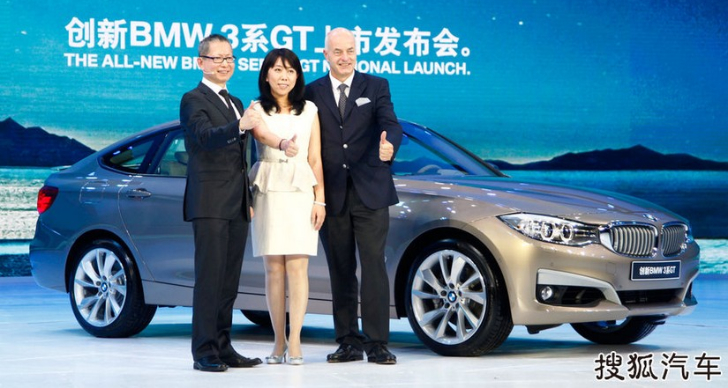 BMW 3 Series GT Officially Launched in China