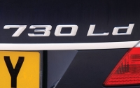 The new BMW 730Ld - badge detail