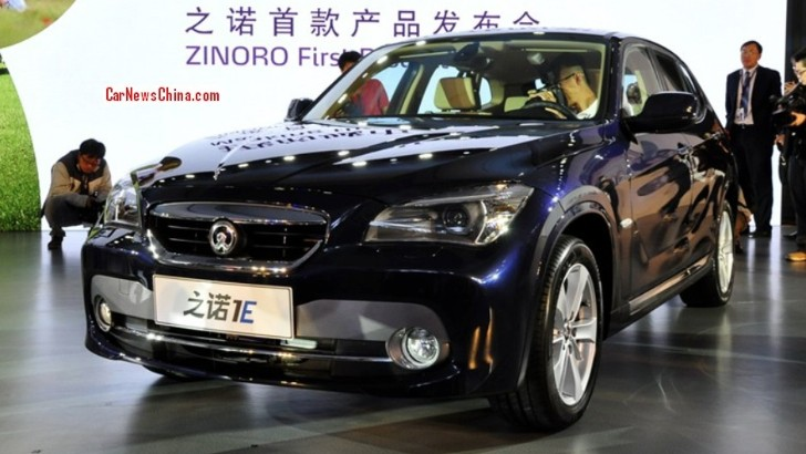 BMW-Brilliance Zinoro 1E Makes World Debut at the 2013 Guangzhou Auto Show