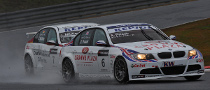 BMW Confirms FIA WTCC Cut Down
