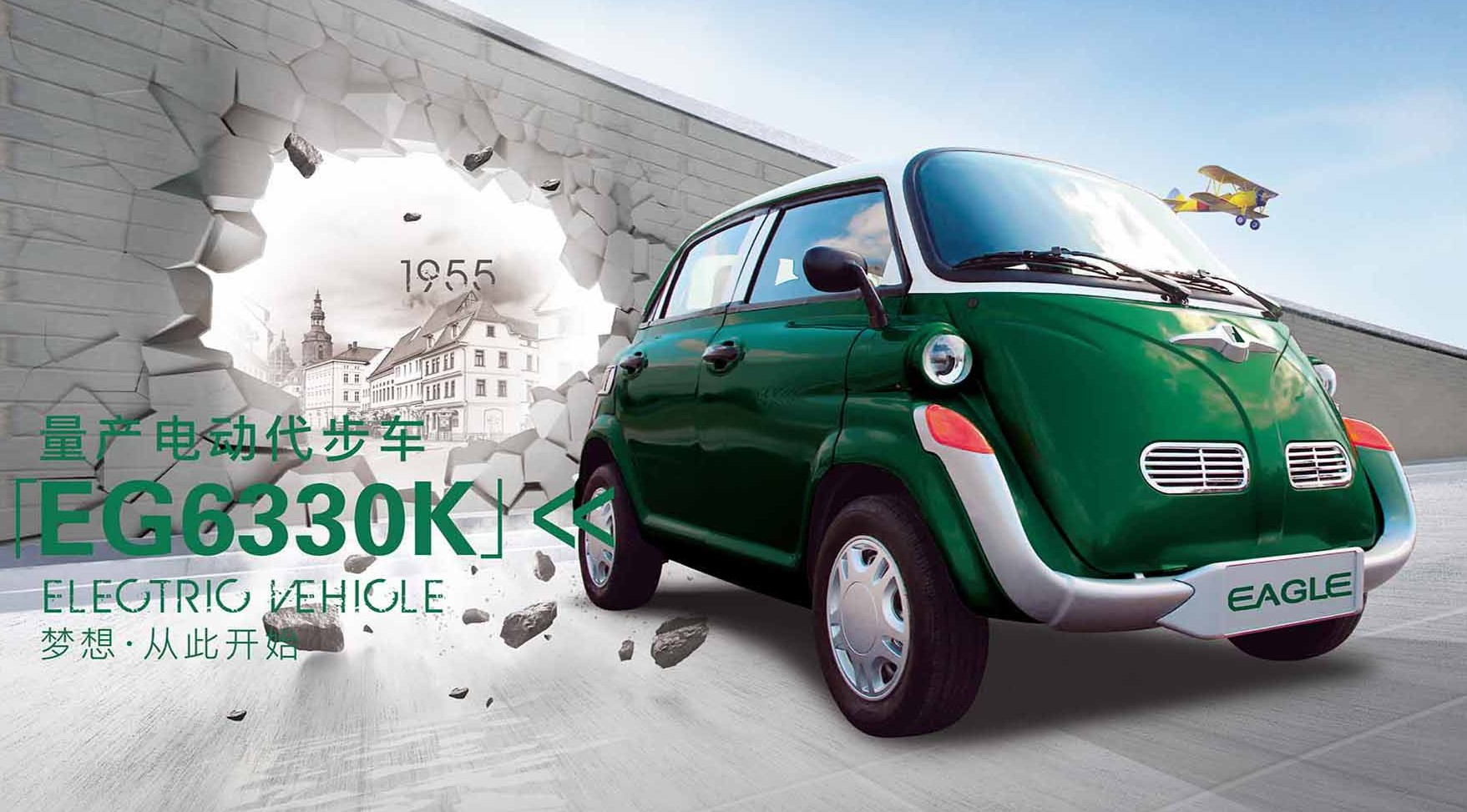 BMW Isetta Reborn as Chinese EV with Impossible Name - autoevolution
